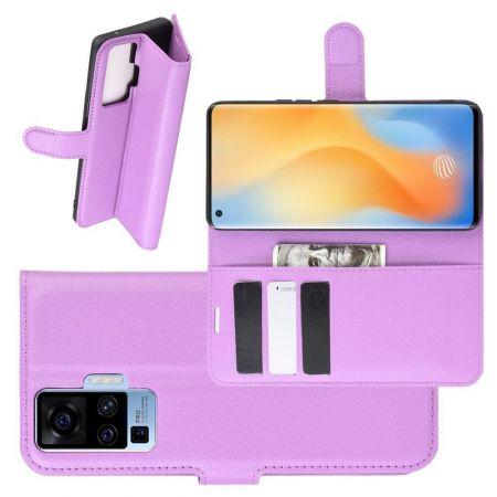Боковая Чехол Книжка Кошелек с Футляром для Карт и Застежкой Магнитом для vivo X50 Pro Фиолетовый