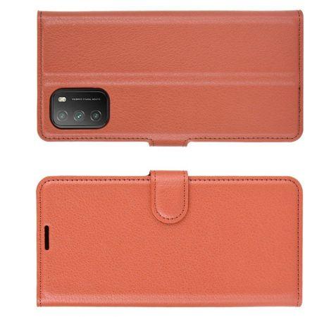 Боковая Чехол Книжка Кошелек с Футляром для Карт и Застежкой Магнитом для Xiaomi Poco M3 Коричневый
