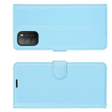 Боковая Чехол Книжка Кошелек с Футляром для Карт и Застежкой Магнитом для Xiaomi Poco M3 Синий
