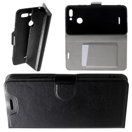 Боковая Чехол Книжка Кошелек с Футляром для Карт и Застежкой Магнитом для Xiaomi Redmi 6 Черный