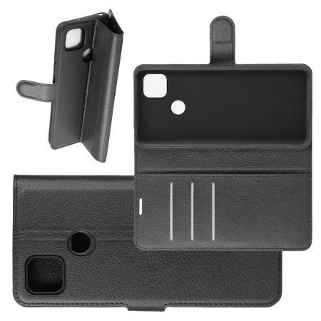 Боковая Чехол Книжка Кошелек с Футляром для Карт и Застежкой Магнитом для Xiaomi Redmi 9C Черный