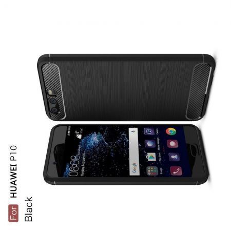 Carbon Fibre Силиконовый матовый бампер чехол для Huawei P10 Черный