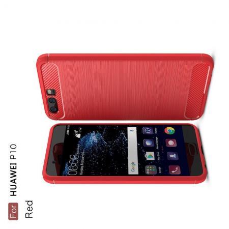 Carbon Fibre Силиконовый матовый бампер чехол для Huawei P10 Коралловый