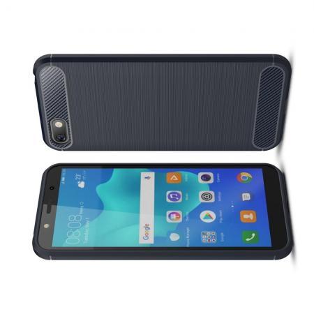 Carbon Fibre Силиконовый матовый бампер чехол для Huawei Y5 2018 / Y5 Prime 2018 / Honor 7A Синий