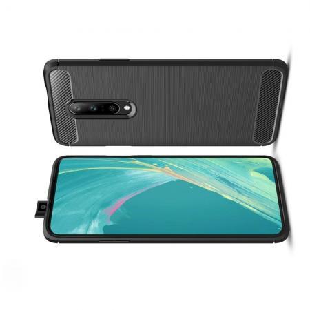 Carbon Fibre Силиконовый матовый бампер чехол для OnePlus 7 Pro Черный
