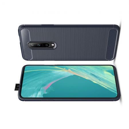 Carbon Fibre Силиконовый матовый бампер чехол для OnePlus 7 Pro Синий