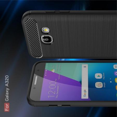 Carbon Fibre Силиконовый матовый бампер чехол для Samsung Galaxy A3 2017 SM-A320F Черный