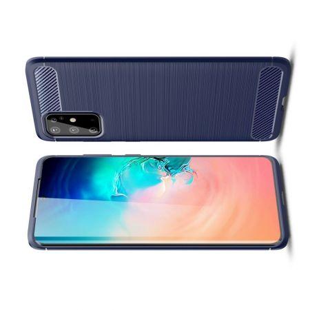 Carbon Fibre Силиконовый матовый бампер чехол для Samsung Galaxy S20 Plus Синий