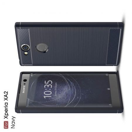 Carbon Fibre Силиконовый матовый бампер чехол для Sony Xperia XA2 Синий