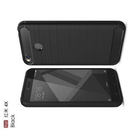 Carbon Fibre Силиконовый матовый бампер чехол для Xiaomi Redmi 4X Черный