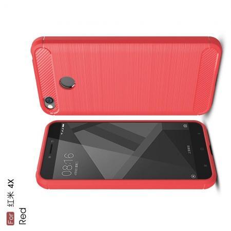 Carbon Fibre Силиконовый матовый бампер чехол для Xiaomi Redmi 4X Коралловый