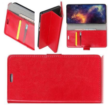Чехол Книжка из Гладкой Искусственной Кожи для BlackBerry KEY2 LE с Кошельком для Карты Красный