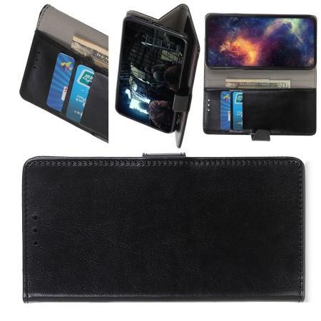 Чехол Книжка из Гладкой Искусственной Кожи для Nokia 1 Plus с Кошельком для Карты Черный