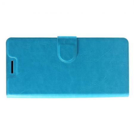 Чехол Книжка из Гладкой Искусственной Кожи для Samsung Galaxy A9 2018 SM-A920F с Кошельком для Карты Голубой