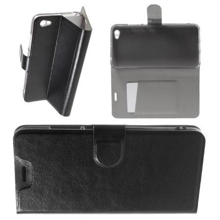 Чехол Книжка из Гладкой Искусственной Кожи для Xiaomi Redmi Note 5A 2/16gb с Кошельком для Карты Черный
