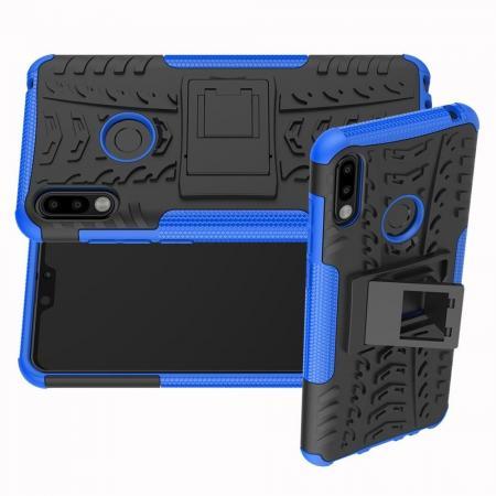 Двухкомпонентный Противоскользящий Гибридный Противоударный Чехол для Asus Zenfone Max Pro M2 ZB631KL с Подставкой Синий