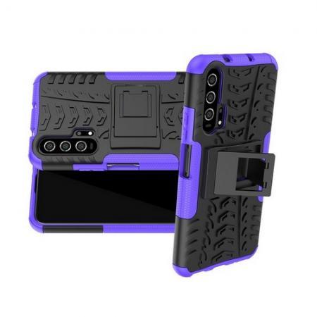 Двухкомпонентный Противоскользящий Гибридный Противоударный Чехол для Huawei Honor 20 Pro с Подставкой Фиолетовый