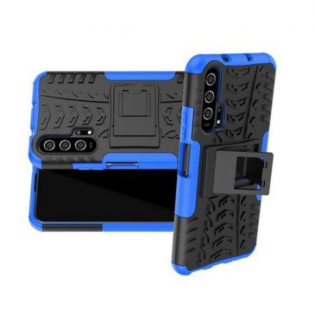 Двухкомпонентный Противоскользящий Гибридный Противоударный Чехол для Huawei Honor 20 Pro с Подставкой Синий
