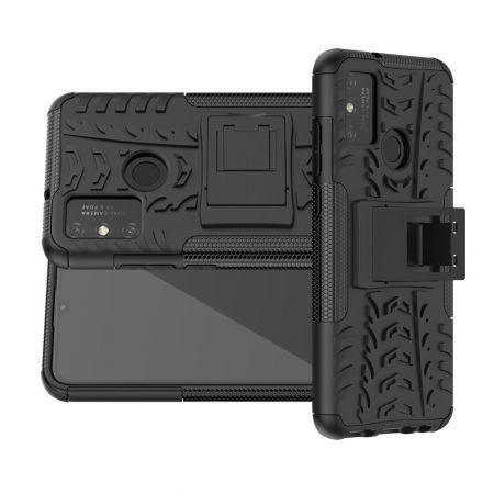 Двухкомпонентный Противоскользящий Гибридный Противоударный Чехол для Huawei Honor 9A с Подставкой Черный