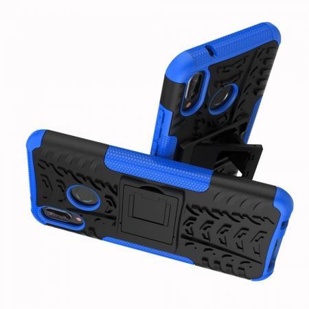 Двухкомпонентный Противоскользящий Гибридный Противоударный Чехол для Huawei P20 lite с Подставкой Синий