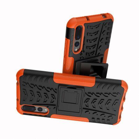 Двухкомпонентный Противоскользящий Гибридный Противоударный Чехол для Huawei P20 Pro с Подставкой Оранжевый