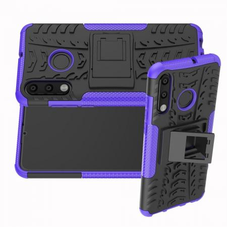 Двухкомпонентный Противоскользящий Гибридный Противоударный Чехол для Huawei Honor 20S с Подставкой Фиолетовый