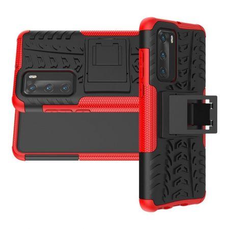 Двухкомпонентный Противоскользящий Гибридный Противоударный Чехол для Huawei P40 с Подставкой Красный / Черный