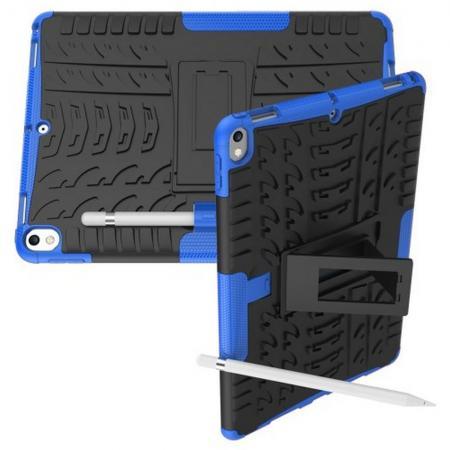 Двухкомпонентный Противоскользящий Гибридный Противоударный Чехол для iPad Air 10.5 2019 с Подставкой Синий
