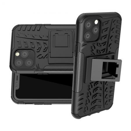 Двухкомпонентный Противоскользящий Гибридный Противоударный Чехол для iPhone 11 Pro с Подставкой Черный