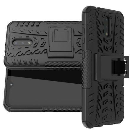 Двухкомпонентный Противоскользящий Гибридный Противоударный Чехол для Nokia 2.3 с Подставкой Черный