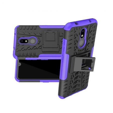 Двухкомпонентный Противоскользящий Гибридный Противоударный Чехол для Nokia 3.2 с Подставкой Фиолетовый
