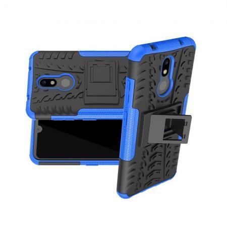 Двухкомпонентный Противоскользящий Гибридный Противоударный Чехол для Nokia 3.2 с Подставкой Синий