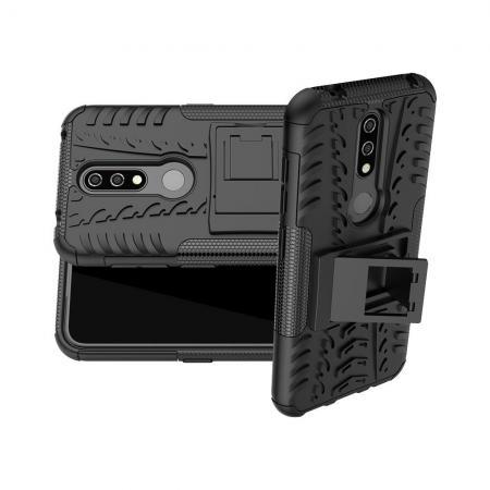 Двухкомпонентный Противоскользящий Гибридный Противоударный Чехол для Nokia 4.2 с Подставкой Черный