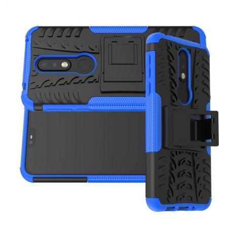 Двухкомпонентный Противоскользящий Гибридный Противоударный Чехол для Nokia 7.1 с Подставкой Синий