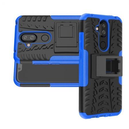 Двухкомпонентный Противоскользящий Гибридный Противоударный Чехол для Nokia 8.1 с Подставкой Синий