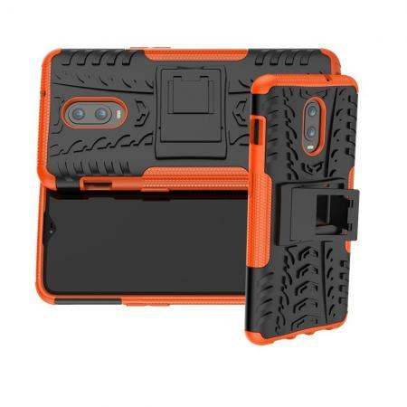 Двухкомпонентный Противоскользящий Гибридный Противоударный Чехол для Oneplus 6T с Подставкой Оранжевый