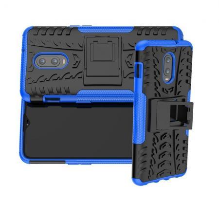 Двухкомпонентный Противоскользящий Гибридный Противоударный Чехол для Oneplus 6T с Подставкой Синий