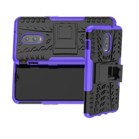 Двухкомпонентный Противоскользящий Гибридный Противоударный Чехол для Oneplus 6T с Подставкой Фиолетовый