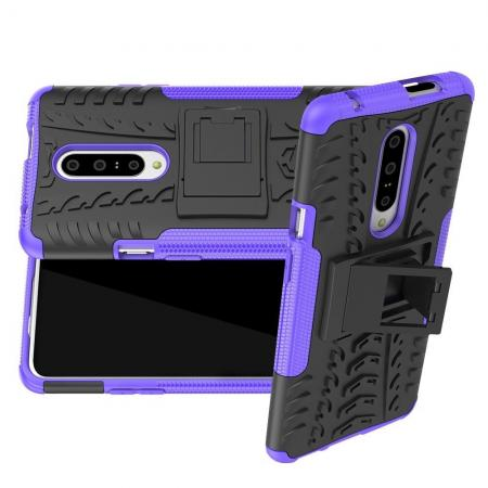 Двухкомпонентный Противоскользящий Гибридный Противоударный Чехол для OnePlus 7 Pro с Подставкой Фиолетовый