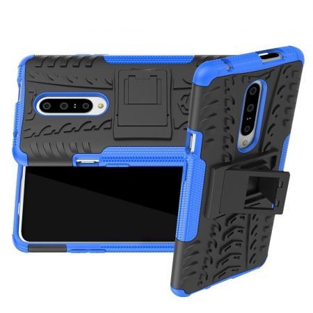 Двухкомпонентный Противоскользящий Гибридный Противоударный Чехол для OnePlus 7 Pro с Подставкой Синий