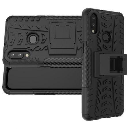 Двухкомпонентный Противоскользящий Гибридный Противоударный Чехол для Samsung Galaxy A10s с Подставкой Черный