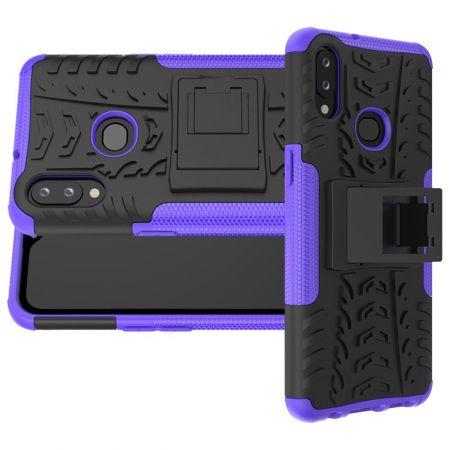 Двухкомпонентный Противоскользящий Гибридный Противоударный Чехол для Samsung Galaxy A10s с Подставкой Фиолетовый