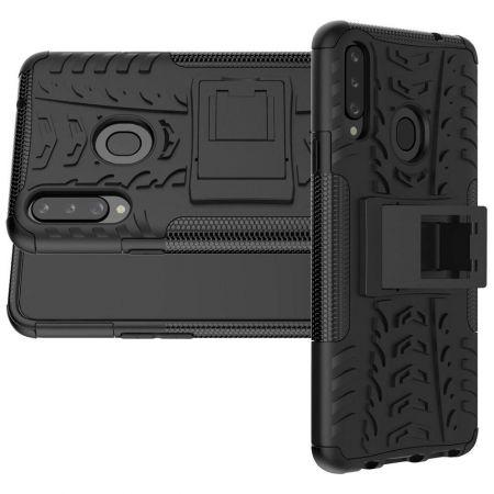 Двухкомпонентный Противоскользящий Гибридный Противоударный Чехол для Samsung Galaxy A20s с Подставкой Черный