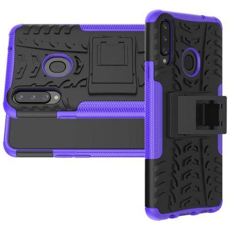 Двухкомпонентный Противоскользящий Гибридный Противоударный Чехол для Samsung Galaxy A20s с Подставкой Фиолетовый