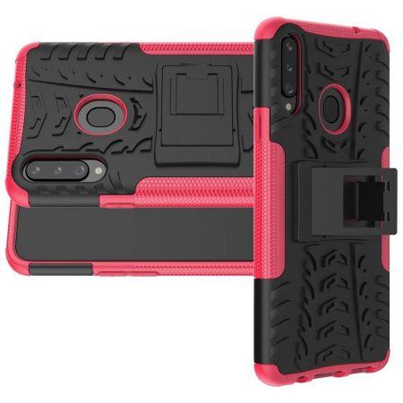 Двухкомпонентный Противоскользящий Гибридный Противоударный Чехол для Samsung Galaxy A20s с Подставкой Розовый