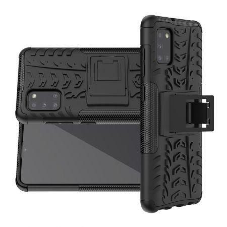 Двухкомпонентный Противоскользящий Гибридный Противоударный Чехол для Samsung Galaxy A31 с Подставкой Черный