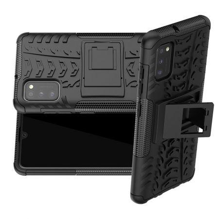Двухкомпонентный Противоскользящий Гибридный Противоударный Чехол для Samsung Galaxy A41 с Подставкой Черный