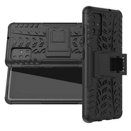 Двухкомпонентный Противоскользящий Гибридный Противоударный Чехол для Samsung Galaxy A51 с Подставкой Черный