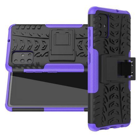 Двухкомпонентный Противоскользящий Гибридный Противоударный Чехол для Samsung Galaxy A51 с Подставкой Фиолетовый