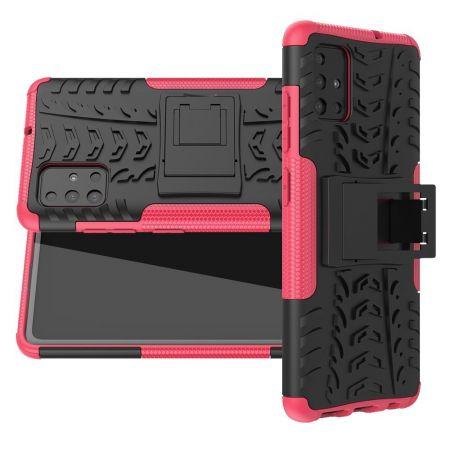 Двухкомпонентный Противоскользящий Гибридный Противоударный Чехол для Samsung Galaxy A51 с Подставкой Розовый